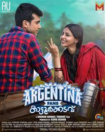 Argentina Fans Kaattoorkadavu - Movie Poster