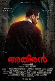 Athiran - Movie Poster
