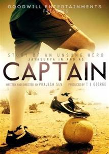 Captain - Movie Poster