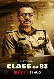 Class of '83 - Movie Poster