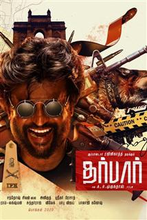 Darbar - Movie Poster