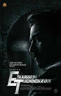 Etharkum Thunindhavan
