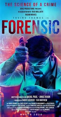 Forensic Malayalam Movie Overview