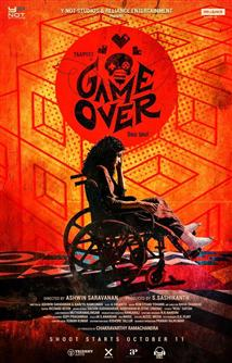 Game Over - Movie Poster