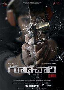 Goodachari - Movie Poster