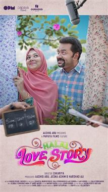 Halal Love Story - Movie Poster