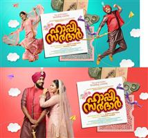 Happy Sardar - Movie Poster