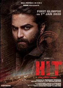Hit - Movie Poster
