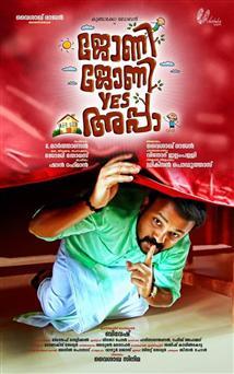Johny Johny Yes Appa - Movie Poster