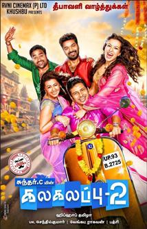Kalakalappu 2 - Movie Poster