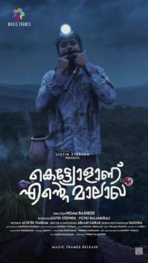 Kettyolaanu Ente Malakha - Movie Poster