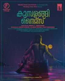 Kumbalangi Nights - Movie Poster