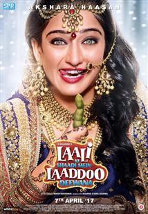 Laali Ki Shaadi Mein Laadoo Deewana