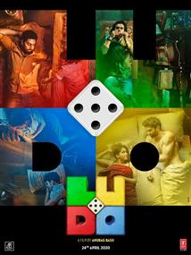 Ludo - Movie Poster