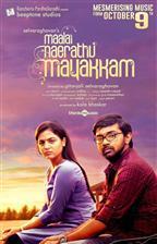 Maalai Nerathu Mayakkam