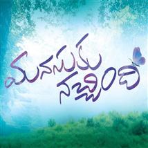 Manasuku Nachindi - Movie Poster