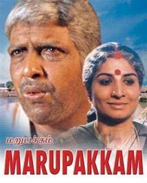 Marupakkam