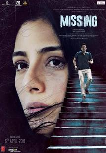 Missing - Movie Poster