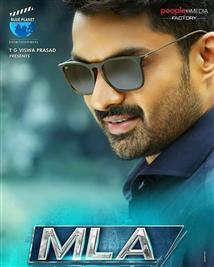 MLA (Manchi Lakshanalunna Abbayi) - Movie Poster