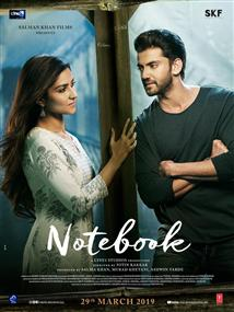 Notebook - Movie Poster