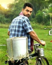 Oru Kuprasidha Payyan - Movie Poster