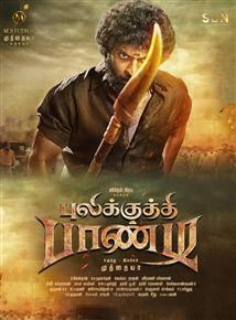 Pulikuthi Pandi  - Movie Poster