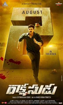 Rakshasudu - Movie Poster