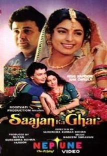 Download Saajan Ka Ghar Hd Movie In Hindi - xe khách hoàng long : powered  by Doodlekit