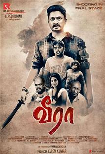 Veera - Movie Poster