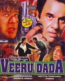 Veeru Dada