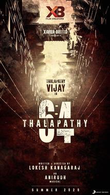 Vijay 64