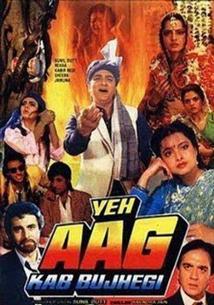 Yeh Aag Kab Bhujegi