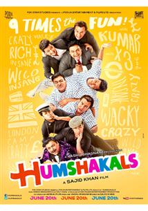Humshakals