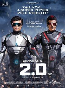 2.0 - Movie Poster