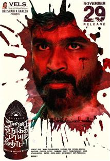 Enai Nokki Paayum Thotta - Movie Poster