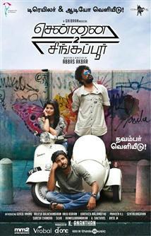 Chennai to Singapore
