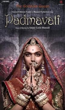 Padmaavat - Movie Poster