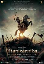 Manikarnika - The Queen Of Jhansi in Varanasi