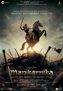 Manikarnika - The Queen Of Jhansi in Varanasi