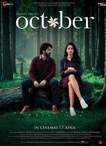 October - Movie Poster