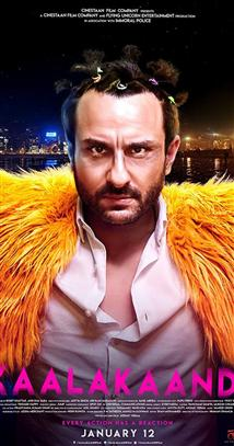 Kaalakaandi - Movie Poster