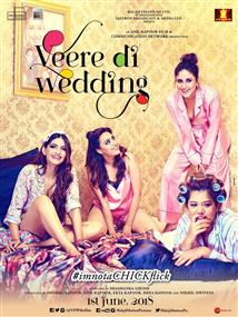 Veere Di Wedding - Movie Poster