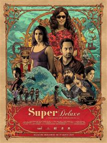 Super Deluxe - Movie Poster