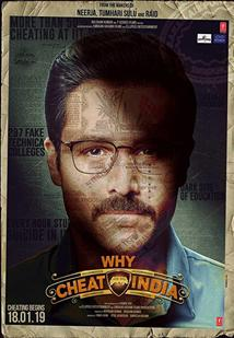 Why Cheat India - Movie Poster