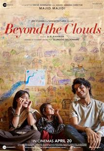 Beyond the Clouds  - Movie Poster