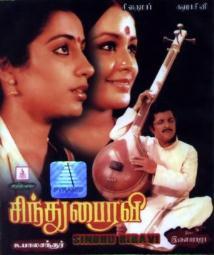 Sindhu Bhairavi