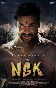 NGK - Movie Poster