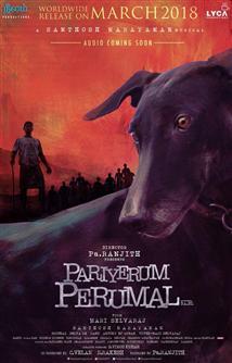 Pariyerum Perumal - Movie Poster
