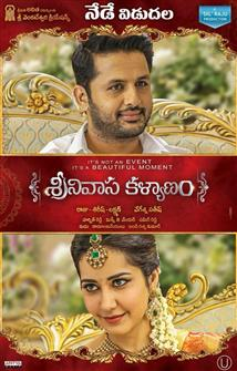 Srinivasa Kalyanam - Movie Poster