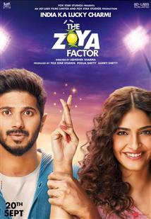 The Zoya Factor - Movie Poster